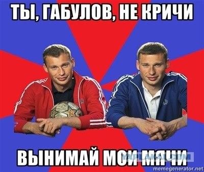Фотожабы на братьев Березуцких