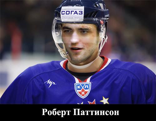 Голливудские актеры играют в хоккей