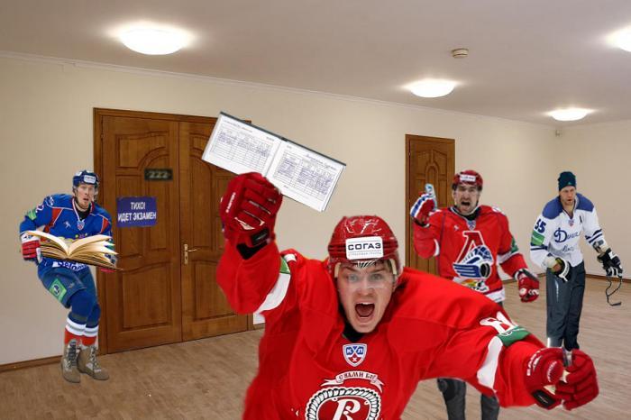 Фотожабы про КХЛ