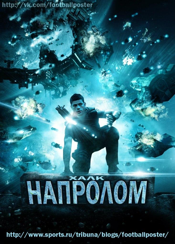 Александр Бубнов пролетает над гнездом кукушки